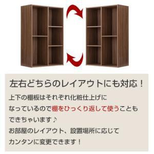 カラーボックス 本棚 ラック 2段 3段 2列 A4 サイズ 横置き 収納 おしゃれ 北欧 幅60 本 おもちゃ コミック 大容量 子供 書棚 木製 多目的ラック|kaguya|10