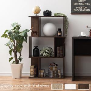 本棚 書棚 おしゃれ 収納 木製 オープンラック ディスプレイラック オープンシェルフ 多目的ラック...