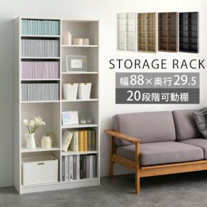 家具セレクトショップ ゲキカグはお得なセールも盛りだくさん♪  商品仕様 ■材質:パーチクルボード、...