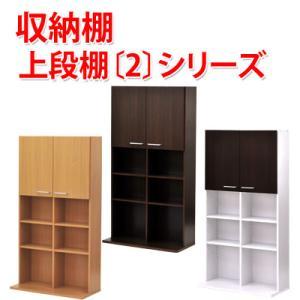本棚 CDラック DVDラック インテリア 家具 おしゃれ 北欧風 収納 スリム シンプル|kaguya