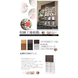 本棚 CDラック DVDラック インテリア 家具 おしゃれ 北欧風 収納 スリム シンプル|kaguya|02