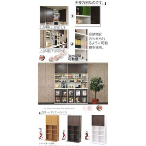 本棚 CDラック DVDラック インテリア 家具 おしゃれ 北欧風 収納 スリム シンプル|kaguya|03