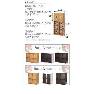 本棚 CDラック DVDラック インテリア 家具 おしゃれ 北欧風 収納 スリム シンプル|kaguya|04