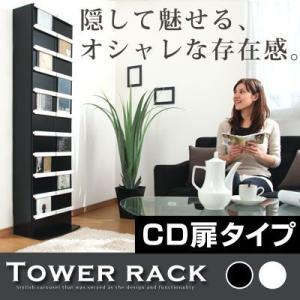本棚 CD・ディスプレイラック...