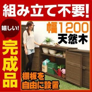 家具セレクトショップ ゲキカグはお得なセールも盛りだくさん♪  組み立て不要、すぐに使える完成品家具...