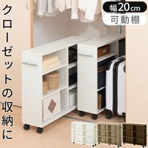 本棚 チェスト 押入れ収納 キャスター付き 木製 隙間 すきまラック CD DVD ラック 隙間収納 ボックス|kaguya