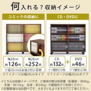 本棚 チェスト 押入れ収納 キャスター付き 木製 隙間 すきまラック CD DVD ラック 隙間収納 ボックス|kaguya|11