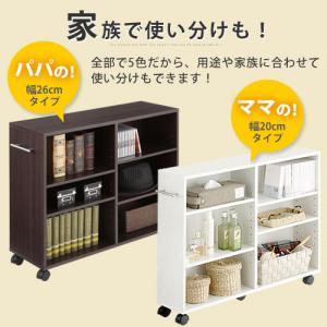 本棚 チェスト 押入れ収納 キャスター付き 木製 隙間 すきまラック CD DVD ラック 隙間収納 ボックス|kaguya|14