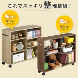 本棚 チェスト 押入れ収納 キャスター付き 木製 隙間 すきまラック CD DVD ラック 隙間収納 ボックス|kaguya|15