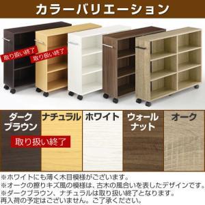 本棚 チェスト 押入れ収納 キャスター付き 木製 隙間 すきまラック CD DVD ラック 隙間収納 ボックス|kaguya|17