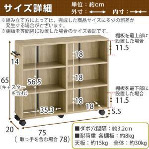 本棚 チェスト 押入れ収納 キャスター付き 木製 隙間 すきまラック CD DVD ラック 隙間収納 ボックス|kaguya|18