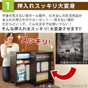 本棚 チェスト 押入れ収納 キャスター付き 木製 隙間 すきまラック CD DVD ラック 隙間収納 ボックス|kaguya|03