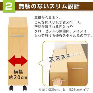 本棚 チェスト 押入れ収納 キャスター付き 木製 隙間 すきまラック CD DVD ラック 隙間収納 ボックス|kaguya|04
