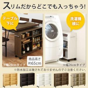本棚 チェスト 押入れ収納 キャスター付き 木製 隙間 すきまラック CD DVD ラック 隙間収納 ボックス|kaguya|05