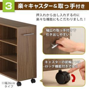 本棚 チェスト 押入れ収納 キャスター付き 木製 隙間 すきまラック CD DVD ラック 隙間収納 ボックス|kaguya|06