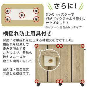 本棚 チェスト 押入れ収納 キャスター付き 木製 隙間 すきまラック CD DVD ラック 隙間収納 ボックス|kaguya|07
