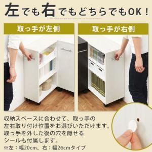 本棚 チェスト 押入れ収納 キャスター付き 木製 隙間 すきまラック CD DVD ラック 隙間収納 ボックス|kaguya|08