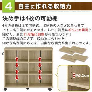 本棚 チェスト 押入れ収納 キャスター付き 木製 隙間 すきまラック CD DVD ラック 隙間収納 ボックス|kaguya|09