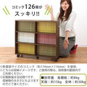 本棚 チェスト 押入れ収納 キャスター付き 木製 隙間 すきまラック CD DVD ラック 隙間収納 ボックス|kaguya|10