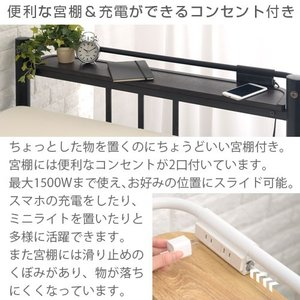 ロフトベッド ハイタイプ ロータイプ はしご ベッド ベット ロフトタイプ パイプ フレーム コンセント 棚付き 一人暮らし おしゃれ|kaguya|11