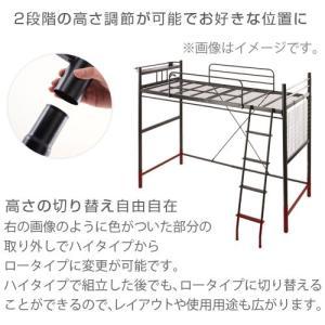 ロフトベッド ハイタイプ ロータイプ はしご ベッド ベット ロフトタイプ パイプ フレーム コンセント 棚付き 一人暮らし おしゃれ|kaguya|12