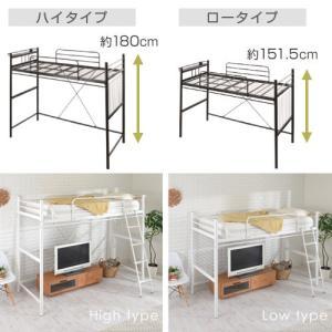 ロフトベッド ハイタイプ ロータイプ はしご ベッド ベット ロフトタイプ パイプ フレーム コンセント 棚付き 一人暮らし おしゃれ|kaguya|13