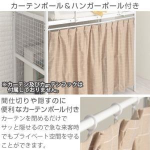 ロフトベッド ハイタイプ ロータイプ はしご ベッド ベット ロフトタイプ パイプ フレーム コンセント 棚付き 一人暮らし おしゃれ|kaguya|14