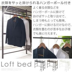 ロフトベッド ハイタイプ ロータイプ はしご ベッド ベット ロフトタイプ パイプ フレーム コンセント 棚付き 一人暮らし おしゃれ|kaguya|15