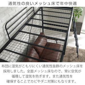 ロフトベッド ハイタイプ ロータイプ はしご ベッド ベット ロフトタイプ パイプ フレーム コンセント 棚付き 一人暮らし おしゃれ|kaguya|17