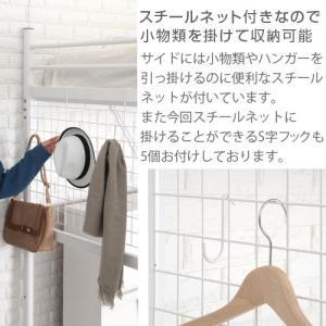 ロフトベッド ハイタイプ ロータイプ はしご ベッド ベット ロフトタイプ パイプ フレーム コンセント 棚付き 一人暮らし おしゃれ|kaguya|18