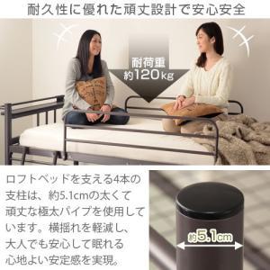 ロフトベッド ハイタイプ ロータイプ はしご ベッド ベット ロフトタイプ パイプ フレーム コンセント 棚付き 一人暮らし おしゃれ|kaguya|19