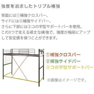 ロフトベッド ハイタイプ ロータイプ はしご ベッド ベット ロフトタイプ パイプ フレーム コンセント 棚付き 一人暮らし おしゃれ|kaguya|20
