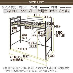 ロフトベッド ハイタイプ ロータイプ はしご ベッド ベット ロフトタイプ パイプ フレーム コンセント 棚付き 一人暮らし おしゃれ|kaguya|03