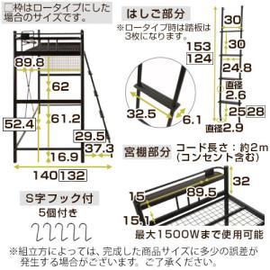 ロフトベッド ハイタイプ ロータイプ はしご ベッド ベット ロフトタイプ パイプ フレーム コンセント 棚付き 一人暮らし おしゃれ|kaguya|04