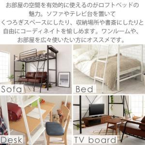 ロフトベッド ハイタイプ ロータイプ はしご ベッド ベット ロフトタイプ パイプ フレーム コンセント 棚付き 一人暮らし おしゃれ|kaguya|07