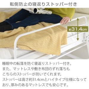 ロフトベッド ハイタイプ ロータイプ はしご ベッド ベット ロフトタイプ パイプ フレーム コンセント 棚付き 一人暮らし おしゃれ|kaguya|10