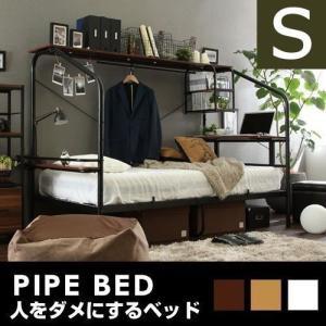家具セレクトショップ ゲキカグはお得なセールも盛りだくさん♪  商品仕様 ■材質:MDF、スチール(...