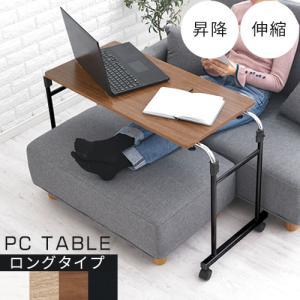 ベッドテーブル 介護 サイドテーブル キャスター付き 高さ調整 伸縮 補助テーブル 木製 ベッド テ...