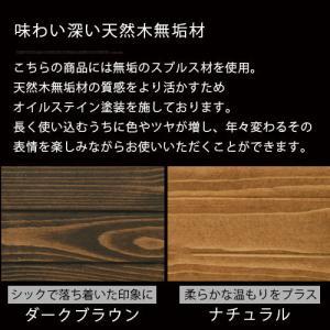 紙巻器 二連 トイレ用品 棚板 紙押さえ付 約 幅287×奥行95×高さ90mm 木製 天板 雑貨 インダストリアル かわいい おしゃれ|kaguya|08