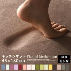 キッチンマット 180cm ロングマット キッチン マット ロング 北欧|kaguya