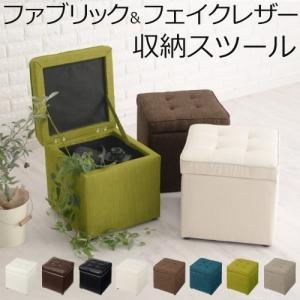 家具セレクトショップ ゲキカグはお得なセールも盛りだくさん♪  実実用性を考えぬいた、おしゃれな収納...