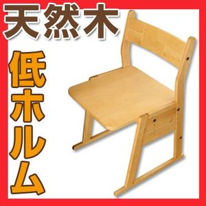 デスクチェアー 椅子 学習椅子|kaguya