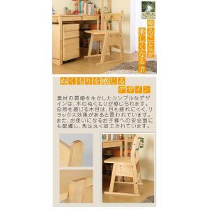 デスクチェアー 椅子 学習椅子|kaguya|02