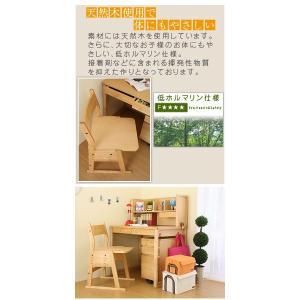 デスクチェアー 椅子 学習椅子|kaguya|03