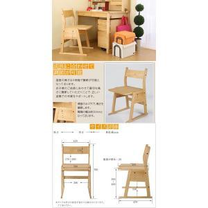 デスクチェアー 椅子 学習椅子|kaguya|04