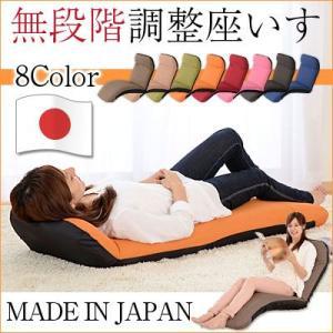 座椅子 座イス いす 椅子 ソファー ソファチェア|kaguya