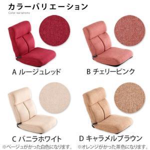 座椅子 コンパクト 無段階 リクライニング レバー式 座椅子ソファー 一人掛け kaguya 02