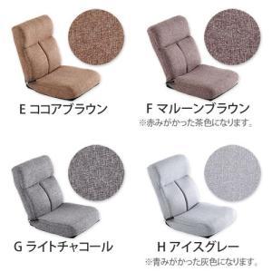 座椅子 コンパクト 無段階 リクライニング レバー式 座椅子ソファー 一人掛け kaguya 03