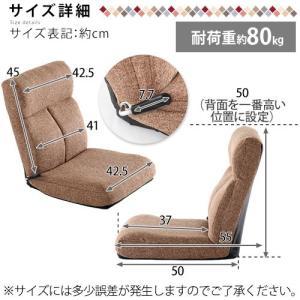 座椅子 コンパクト 無段階 リクライニング レバー式 座椅子ソファー 一人掛け kaguya 04