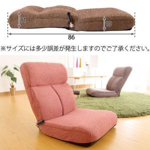 座椅子 コンパクト 無段階 リクライニング レバー式 座椅子ソファー 一人掛け kaguya 05